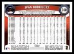 2011 Topps #360  Ivan Rodriguez  Back Thumbnail