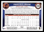 2011 Topps #350  Francisco Liriano  Back Thumbnail