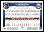 2011 Topps #367  Hiroki Kuroda  Back Thumbnail