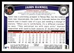 2011 Topps #338  Jason Hammel  Back Thumbnail