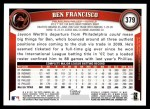 2011 Topps #379  Ben Francisco  Back Thumbnail