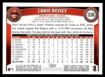 2011 Topps #336  Chris Heisey  Back Thumbnail