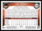 2011 Topps #393  Jake Arrieta  Back Thumbnail