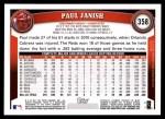 2011 Topps #358  Paul Janish  Back Thumbnail