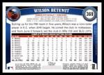 2011 Topps #369  Wilson Betemit  Back Thumbnail