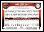 2011 Topps #341  Kyle Kendrick  Back Thumbnail