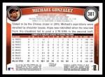 2011 Topps #381  Michael Gonzalez  Back Thumbnail