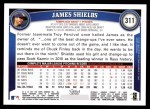 2011 Topps #311  James Shields  Back Thumbnail