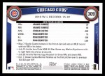 2011 Topps #309   Cubs Team Back Thumbnail