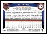 2011 Topps #370  Matt Garza  Back Thumbnail