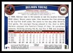 2011 Topps #485  Delmon Young  Back Thumbnail