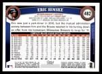 2011 Topps #482  Eric Hinske  Back Thumbnail