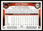 2011 Topps #438  Ryan Theriot  Back Thumbnail