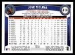 2011 Topps #414  Jose Molina  Back Thumbnail