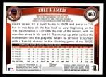 2011 Topps #460  Cole Hamels  Back Thumbnail