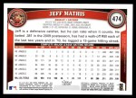 2011 Topps #474  Jeff Mathis  Back Thumbnail