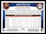 2011 Topps #415  Brian McCann  Back Thumbnail