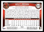2011 Topps #419  Kelly Johnson  Back Thumbnail
