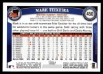 2011 Topps #450  Mark Teixeira  Back Thumbnail
