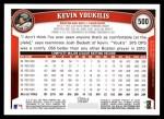 2011 Topps #500  Kevin Youkilis  Back Thumbnail
