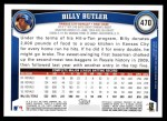 2011 Topps #470  Billy Butler  Back Thumbnail