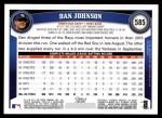 2011 Topps #585  Dan Johnson  Back Thumbnail
