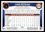 2011 Topps #510  Jason Heyward  Back Thumbnail