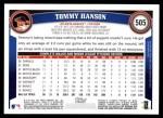 2011 Topps #505  Tommy Hanson  Back Thumbnail