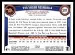 2011 Topps #501  Tsuyoshi Nishioka  Back Thumbnail