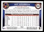 2011 Topps #564  Jeff Samardzija  Back Thumbnail