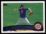 2011 Topps #564  Jeff Samardzija  Front Thumbnail