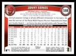 2011 Topps #598  Jonny Gomes  Back Thumbnail