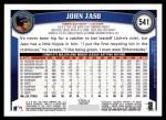 2011 Topps #541  John Jaso  Back Thumbnail