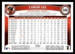2011 Topps #586  Carlos Lee  Back Thumbnail