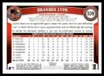 2011 Topps #539  Brandon Lyon  Back Thumbnail