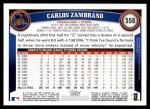 2011 Topps #558  Carlos Zambrano  Back Thumbnail