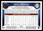 2011 Topps #514  Kelly Shoppach  Back Thumbnail