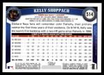 2011 Topps #514  Kelly Shoppach  Back Thumbnail