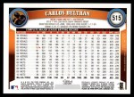2011 Topps #515  Carlos Beltran  Back Thumbnail
