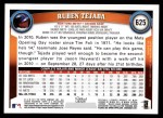 2011 Topps #625  Ruben Tejada  Back Thumbnail