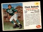 1962 Post #33  Chuck Bednarik  Front Thumbnail