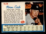 1962 Post Cereal #14 LFT Norm Cash  Front Thumbnail