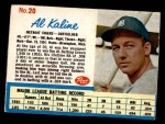 1962 Post Cereal #20  Al Kaline   Front Thumbnail