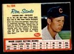 1962 Post #184  Ron Santo   Front Thumbnail