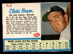 1962 Post #3  Clete Boyer   Front Thumbnail