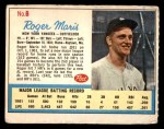 1962 Post #6 AD Roger Maris  Front Thumbnail