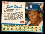 1962 Post Cereal #15  Jake Wood   Front Thumbnail