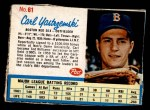 1962 Post Cereal #61  Carl Yastrzemski   Front Thumbnail