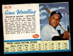 1962 Post #71  Gene Woodling   Front Thumbnail