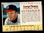 1963 Post #34  George Thomas  Front Thumbnail